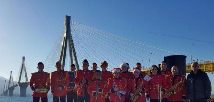 Αντίρριο: Κάλαντα Χριστουγέννων από την Γέφυρα