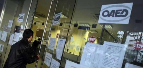 Δυτική Ελλάδα: Πότε «ανοίγει» η ημερομηνία υποβολής αιτήσεων για θέσεις εργασίας