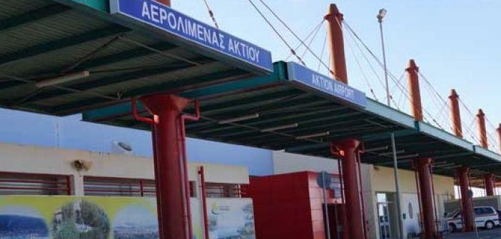 Fraport: +9,8% η άνοδος στο αεροδρόμιο του Ακτίου μόνο για το μήνα Μάιο!