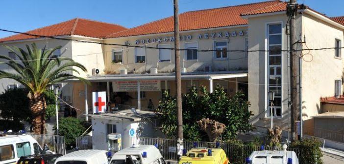 Σύλλογος Εργαζομένων νοσοκομείου Λευκάδας: Χωρίς ακτινοσκοπικό μηχάνημα το νοσοκομείο