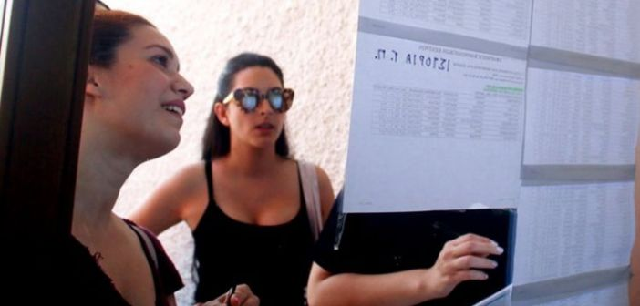 Πανελλαδικές: Δευτέρα 10 Ιουλίου θα ανακοινωθούν οι βαθμολογίες των ειδικών μαθημάτων