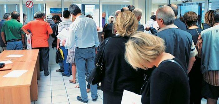 Δυτική Ελλάδα: Έρχονται τα κέντρα εξυπηρέτησης και στήριξης «κόκκινων» δανειοληπτών