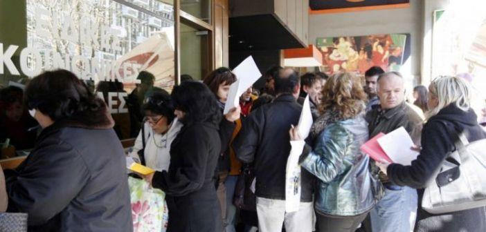Έξτρα εισφορά 20 ευρώ ανά εργαζόμενο ζητά ο ΕΦΚΑ για τις κατασκηνώσεις του ΟΑΕΔ