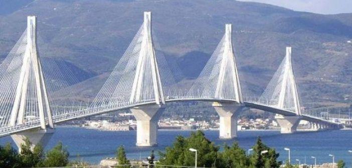 Αύξηση 19,74% στις διελεύσεις στη Γέφυρα Ρίου – Αντιρρίου σε σχέση με πέρυσι το τριήμερο της εξόδου του Δεκαπενταύγουστου