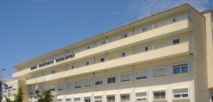 Συνεργασία του νοσοκομείου Μεσολογγίου με το Δ.ΙΕΚ