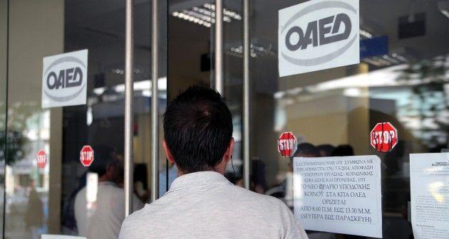 ΟΑΕΔ: Αναρτήθηκαν οι προσωρινοί πίνακες για 3.494 θέσεις Κοινωφελούς Εργασίας (ΔΕΙΤΕ ΠΙΝΑΚΕΣ)