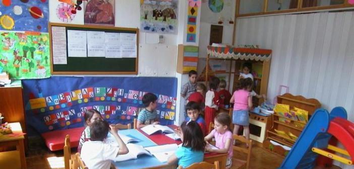 Ενημέρωση γονέων για τους Δημοτικούς παιδικούς και βρεφονηπιακούς σταθμούς