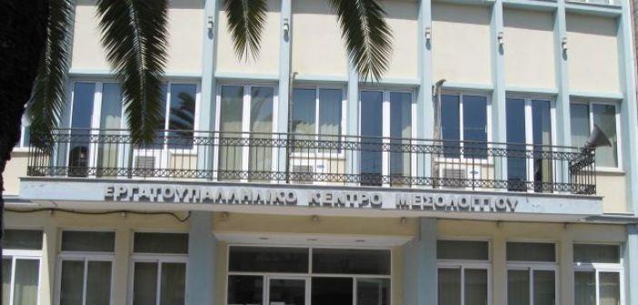 Πρόσκληση του Εργατοϋπαλληλικού Κέντρου Μεσολογγίου για το Κοινωνικό Φροντιστήριο