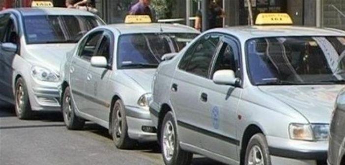 Ανακοίνωση από το Σωματείο ΡΑΔΙΟΤΑΞΙ Αγρινίου με αφορμή την δολοφονία του οδηγού στην Αθήνα