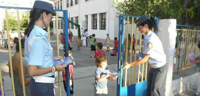 Ενημερωτικά φυλλάδια τροχαίας θα διανείμουν οι αστυνομικοί, σε γονείς και μαθητές δημοτικών σχολείων στη Δυτική Ελλάδα