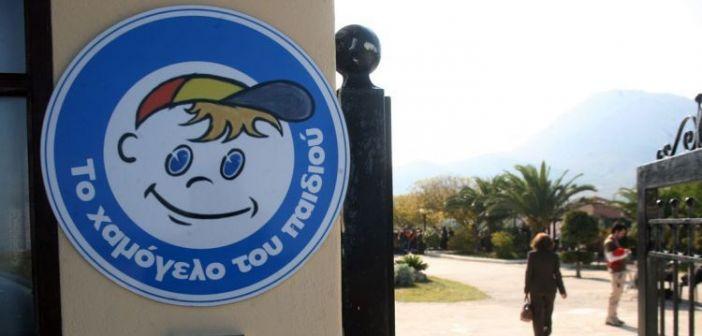 Αγρίνιο – Μεσολόγγι: Bazaars με σχολικά είδη από «Το Χαμόγελο του Παιδιού»