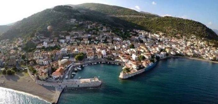 Ναύπακτος: Ημερίδα επιμόρφωσης για τον εναλλακτικό τουρισμό
