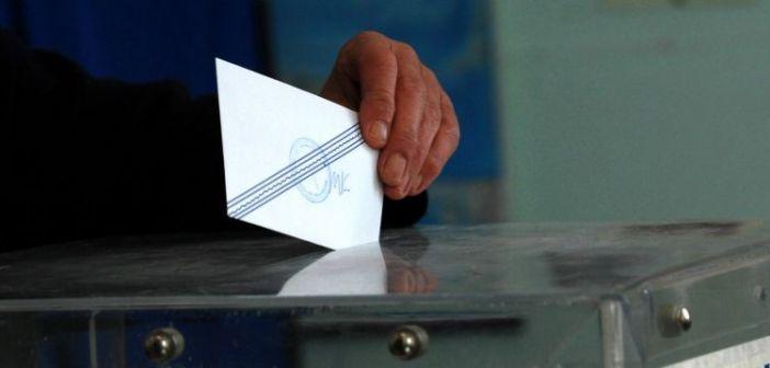 Έγινε η ανακήρυξη των υποψηφίων για τις εκλογές του Επιμελητηρίου Αιτωλ/νιας