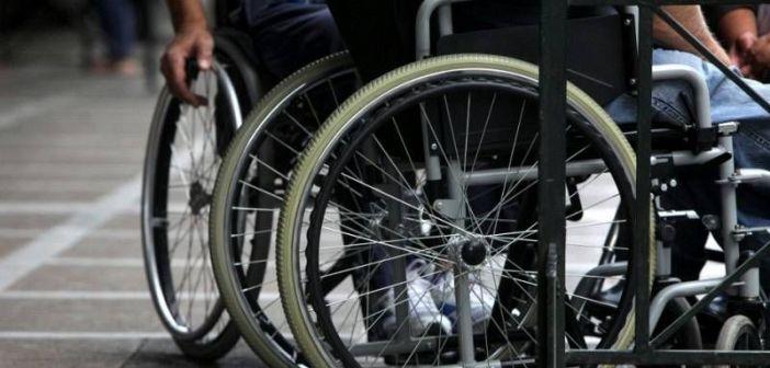 «Κινητική αναπηρία και προσβασιμότητα» στο Τρικούπειο Πολιτιστικό Κέντρο