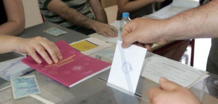 Κάλεσμα της Ομοσπονδίας Επαγγελματιών και Βιοτεχνών Αιτωλοακαρνανίας για συμμετοχή στις εκλογές του Επιμελητηρίου