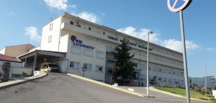 Νοσοκομείο Μεσολογγίου: Αύξηση προϋπολογισμού και δυο ειδικευόμενοι ιατροί Παθολογίας