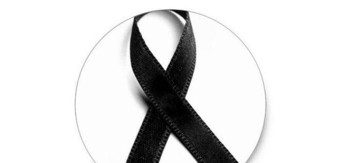 Η ΑΕΜ εκφράζει τα συλλυπητήριά της για τον Κ. Πασσιόπουλο