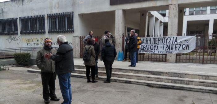 Σωματείο «Δικαίωμα στη Ζωή»: Xαιρετίζουμε την απόφαση των Συμβολαιογράφων Δυτικής Ελλάδος να απέχουν απ' όλους τους πλειστηριασμούς έως και τις 31/1/18