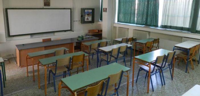 Χριστούγεννα 2017: Πότε κλείνουν και πότε ανοίγουν τα σχολεία