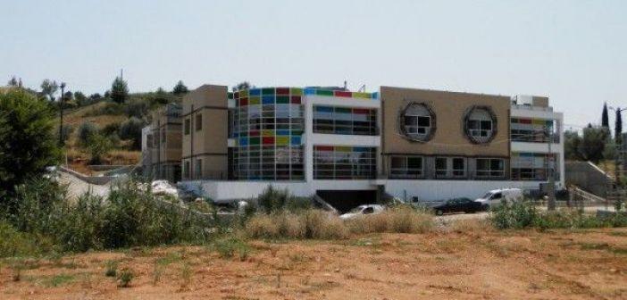 ΕΛΕΠΑΠ Αγρινίου: Ζητά να προσλάβει Εργοθεραπευτή/τρια πλήρους απασχόλησης