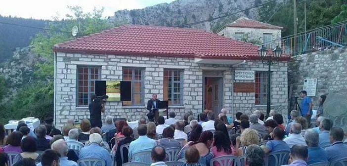 Δημοτική Αρχή Θέρμου: Νέα ήττα της αντιπολίτευσης η υπονόμευση του Κέντρου Πολιτισμού