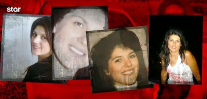 Ειρήνη Λαγούδη: Τη δολοφόνησαν αφού της έδωσαν εκρηκτικό κοκτέιλ χαπιών και αλκοόλ, ισχυρίζεται η οικογένειά της (VIDEO)