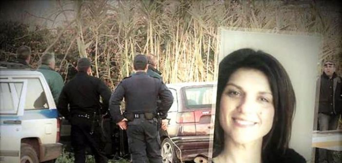 Το αποτύπωμα που ανατρέπει τα δεδομένα στην υπόθεση θανάτου της 44χρονης Ειρήνης Λαγούδη