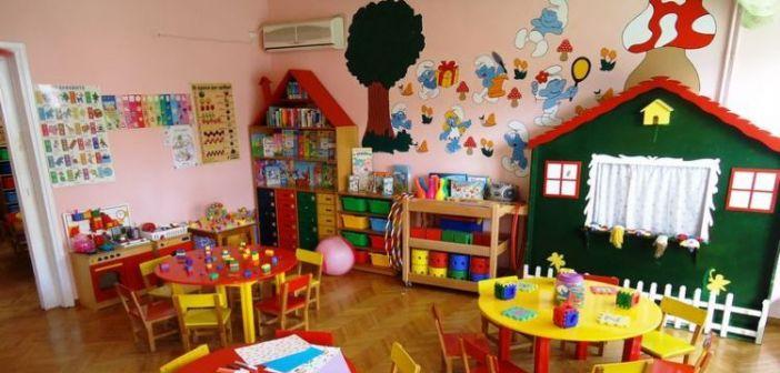 Αγρίνιο: Κλειστοί οι παιδικοί σταθμοί την Δευτέρα