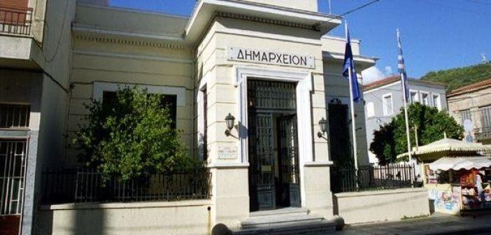 441.634,00 ευρώ στο Δήμο Ναυπακτίας για εξόφληση ληξιπρόθεσμων