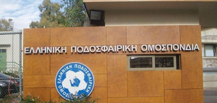 Εισήγηση στη FIFA με επ' αόριστον ποδοσφαιρικό Grexit