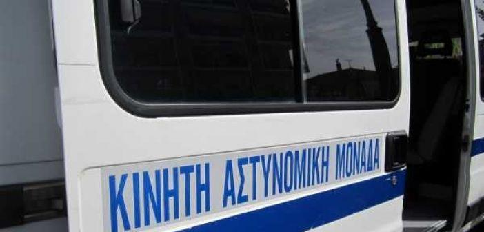 Το Εβδομαδιαίο Δρομολόγιο Κινητής Αστυνομικής Μονάδας Αιτωλίας