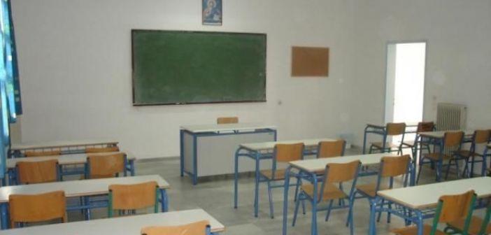 Η Β΄ ΕΛΜΕ Αιτωλοακαρνανίας για τις συγχωνεύσεις – καταργήσεις σχολείων