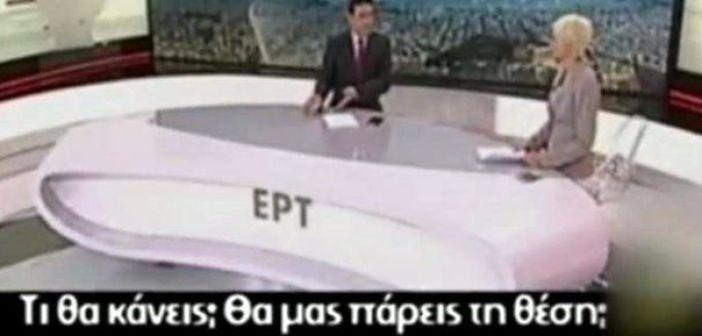Γκάφα στο δελτίο της ΕΡΤ με τον δημοσιογράφο και παρουσιαστή Αντώνη Αλαφογιώργο από την Βόνιτσα (ΔΕΙΤΕ VIDEO)