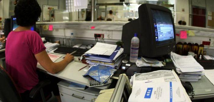 Σοβαρή υπόθεση φοροδιαφυγής σε περιοχή της Δυτικής Ελλάδας!