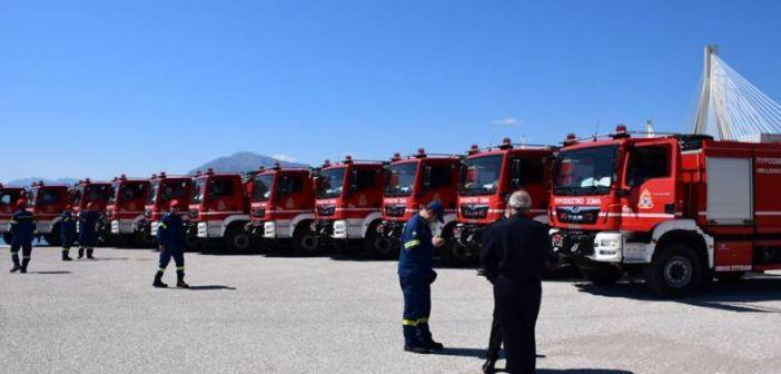 Έφθασαν 14 ολοκαίνουργια Πυροσβεστικά στην Δυτική Ελλάδα (ΔΕΙΤΕ ΦΩΤΟ)