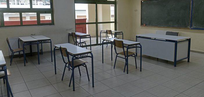 Δυτική Ελλάδα: Ούτε …το πόδι τους δεν πάτησαν οι μαθητές της Γ' Λυκείου στα σχολεία!