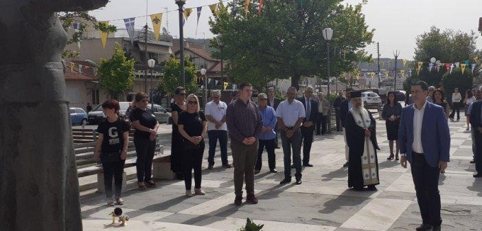 Αγρίνιο: Κατάθεση στεφάνων στο μνημείο «Μικρασιατών και Ποντίων Προσφύγων» (ΦΩΤΟ)