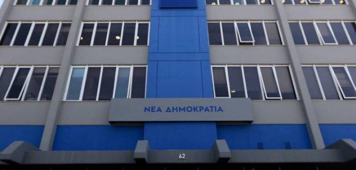 Η ΝΔ τιμά το νοσηλευτικό προσωπικό με αλλαγή στο λογότυπο