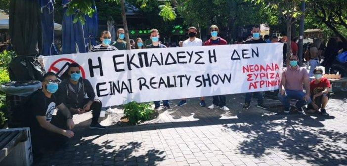 Νεολαία ΣΥΡΙΖΑ Αγρινίου: Αντιπροσωπεία έδωσε το παρόν στη συγκέντρωση διαμαρτυρίας στην πλατεία για την αντίθεσή της στο νέο εκπαιδευτικό νομοσχέδιο