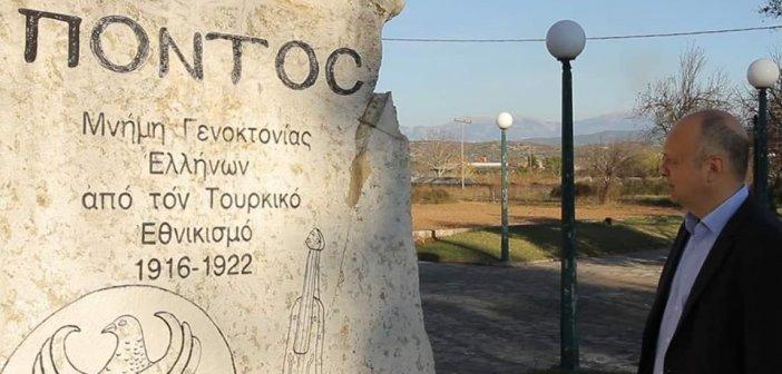 Το μήνυμα του Σταύρου Καραγκούνη για την ημέρα μνήμης της Γενοκτονίας των Ποντίων
