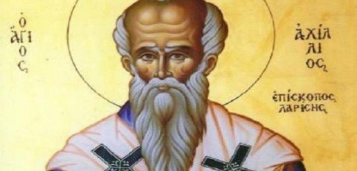 Άγιος Αχίλλειος: Ο Επίσκοπος Λαρίσης