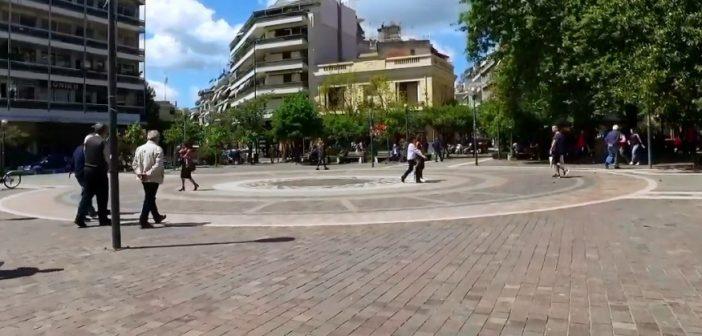 Δυτική Ελλάδα: Στήνεται Παρατηρητήριο Επιπτώσεων του Κορονοϊού στην Οικονομική Ζωή της περιοχής