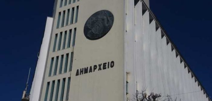 106 εκατ. ευρώ στους Δήμους – Τα ποσά που αναλογούν στην Αιτωλοακαρνανία (ΛΙΣΤΑ)
