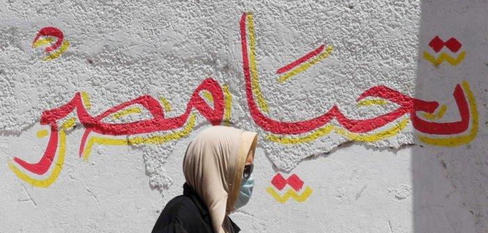 Κορονοϊός: 774 νέα κρούσματα και 16 νεκροί στην Αίγυπτο