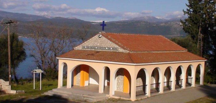 Γιορτάζει το εκκλησάκι της Αναλήψεως Κυρίου στο Δαφνιά Μακρυνείας στις 28 Μαΐου