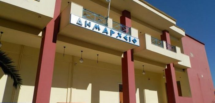 Δήμος Ξηρομέρου: Πρόσκληση για προσφορές ορκωτών ελεγκτών – λογιστών για έλεγχο οικ. έτους 2019