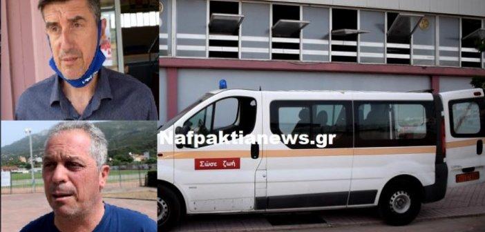 Με μεγάλη επιτυχία η εθελοντική αιμοδοσία στο Παπαχαραλάμπειο στάδιο Ναυπάκτου (VIDEO)