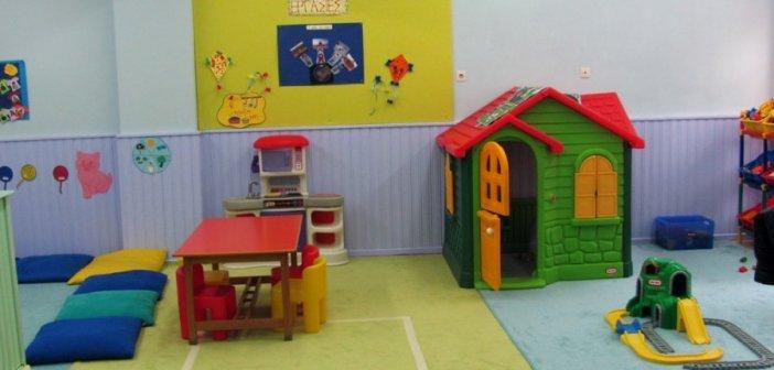 Ο κοροναϊός πιθανόν να επηρεάσει το πρόγραμμα με τους παιδικούς σταθμούς