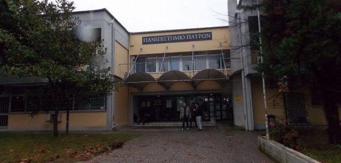 Αγρίνιο: 731 οι εισακτέοι στα πανεπιστημιακά τμήματα και 610 στο Μεσολόγγι (ΔΕΙΤΕ ΠΙΝΑΚΕΣ)