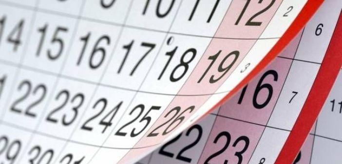 Αγίου Πνεύματος 2020: Πότε πέφτει η πρώτη αργία μετά την άρση μέτρων